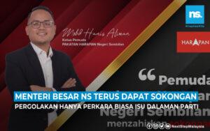 Pergolakan Menteri Besar Negeri Sembilan hanya isu dalaman PKR negeri